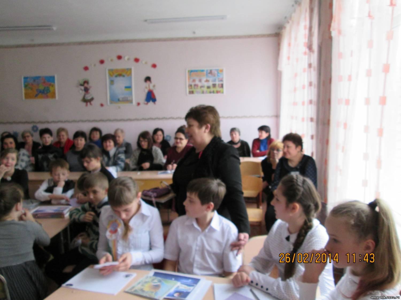 Районный семинар учителей русского